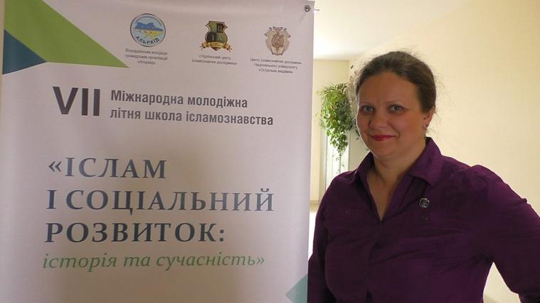 У Львові презентуватимуть книгу «Мости взаєморозуміння в балканських літературах» про письменників різного походження і віросповідання