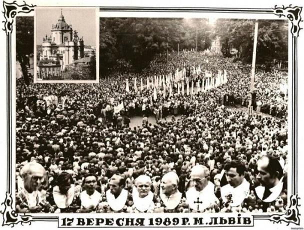 У Львівському соборі Святого Юра звершать літургію з нагоди 30-річчя легалізацїі УГКЦ