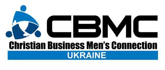 Християнські бізнесмени готують у Києві форум «Де сьогодні бізнес і куди він повинен йти?»
