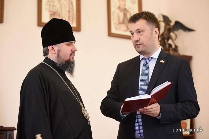 Глава ПЦУ нагородив президента Української іноземної юридичної колегії