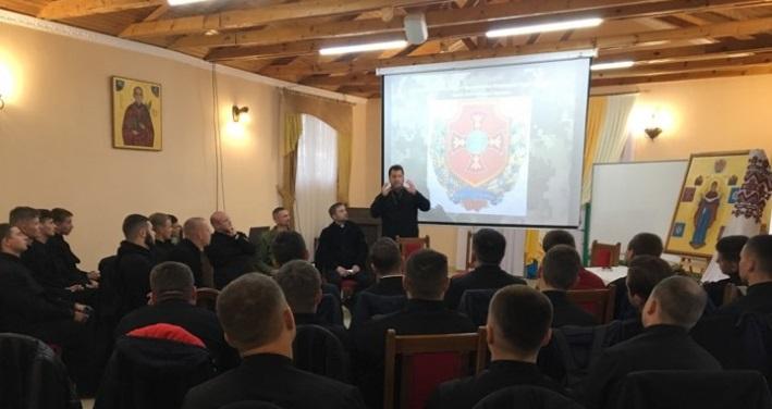 В Тернопільській семінарії УГКЦ створено Центр душпастирювання силових структур