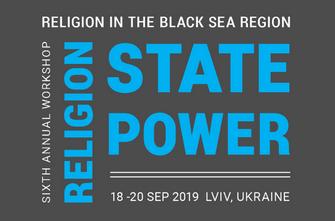 У Львові відбувся 6-й міжнародний воркшоп «Релігія в регіоні Чорного моря»