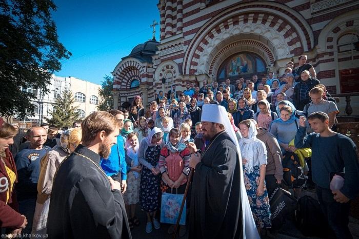 У Харкові відбувся з'їзд молоді УПЦ (МП) з 12 міст України