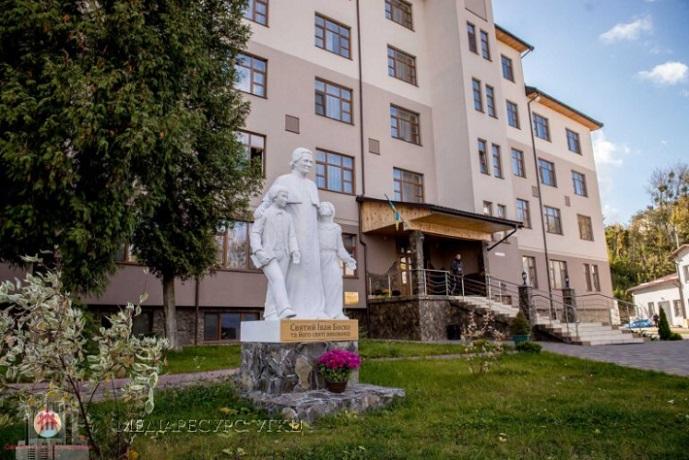 У професійно-технічному училищі УГКЦ відкрили «Autobosko Lviv»
