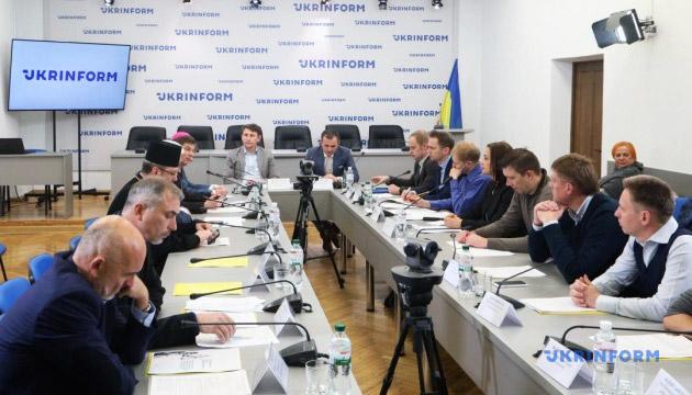 Рада Церков і Громадська рада доброчесності виступають за оновлення судової системи в Україні