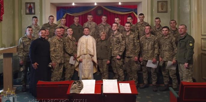 Капелани УГКЦ відслужили першу літургію у військовій частині Держспецтранслужби