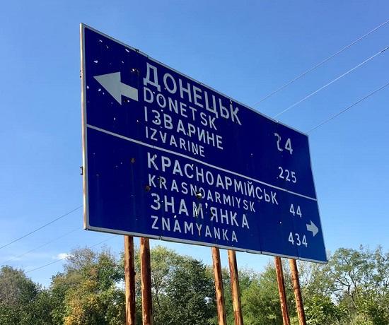 Баптисти розширюють гуманітарну програму для малозабезпечених дітей Донбасу