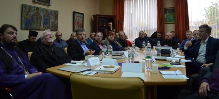 У Львові богослови обговорили моделі єднання Київської Церкви