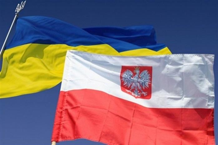 У Римі відбувається конференція з польсько-українського примирення