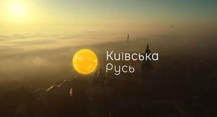 «Политическое православие» начало телевещание в Украине
