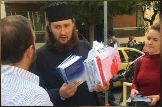Представники УПЦ (МП) роздають грецьким єпископам книжки проти ПЦУ