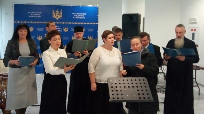 """У Каневі протестанти і православні разом співали """"Боже великий єдиний"""""""