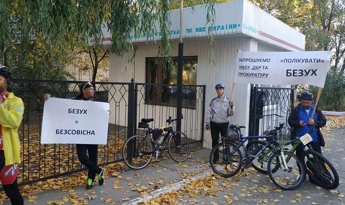Віряни пікетували госпиталь МВС, вимагаючи відновити на посаді лікаря