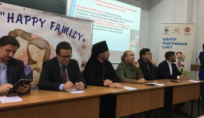 УГКЦ разом з місцевою владою проводять у Києві та Харкові форуми з соціального служіння сім