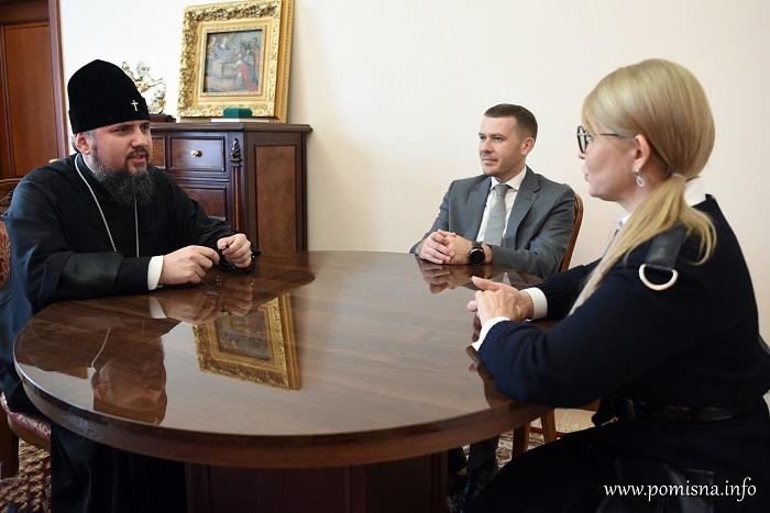 Глава ПЦУ обговорив з керівництвом фракції «Батьківщина» релігійну ситуацію в Україні й світі