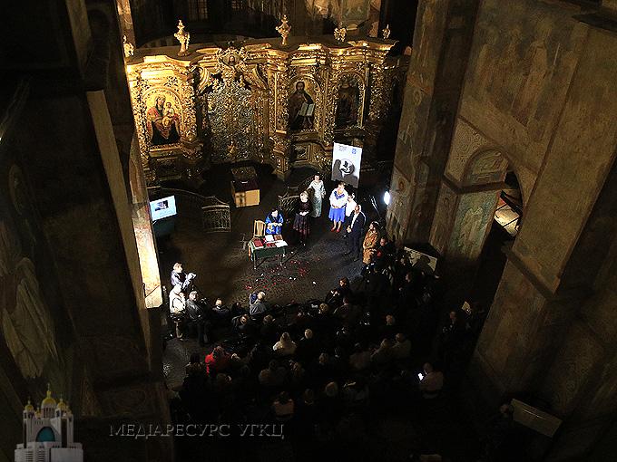 У Софії Київській презентували перше в Україні повне факсимільне видання Реймського Євангелія