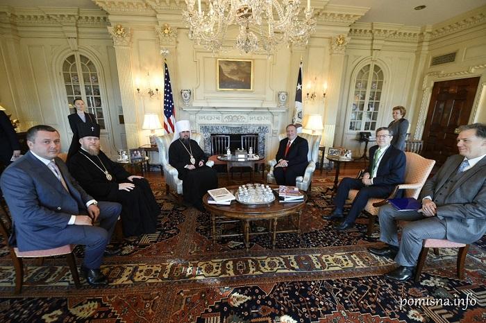 Митрополит Епіфаній обговорив з державним секретарем США релігійну ситуацію в Україні