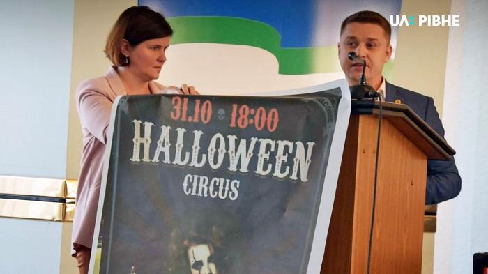 Міська рада Рівного рекомендувала заборонити рекламу Хелловіна