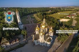 ПЦУ ініціює Українську православну академію, а УГКЦ створює Католицьку аграрну академію