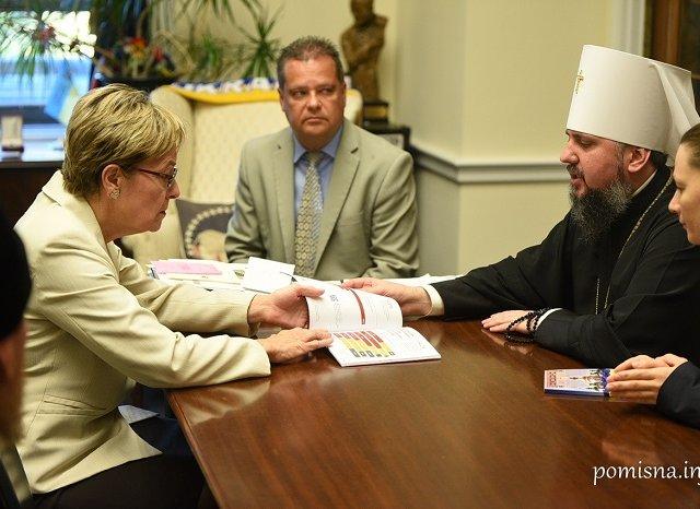 Митрополит Епіфаній виступив в Інституті миру США