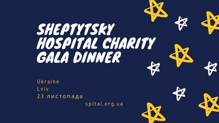 У Львові презентували проєкт з паліативної допомоги від шпиталю Шептицького