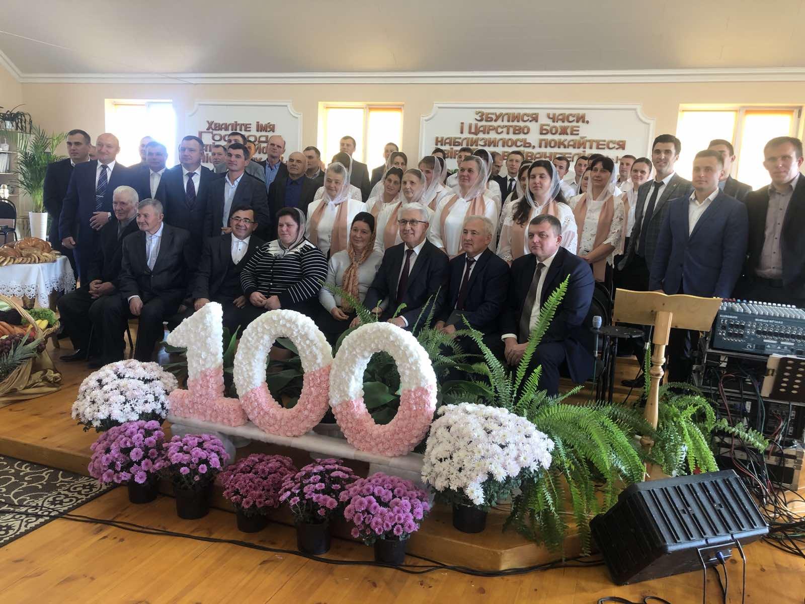 Сільська церква п'ятидесятників відзначила 100-річчя на Рівненщині
