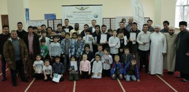 Оголошені переможці Всеукраїнського конкурсу читців Корану