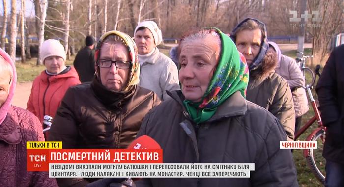 Помер священник – спалахнув конфлікт між монастирем УПЦ (МП) і селянами