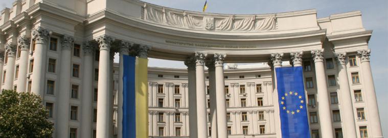 Україна висловила протест Росії через засудження шістьох мусульман