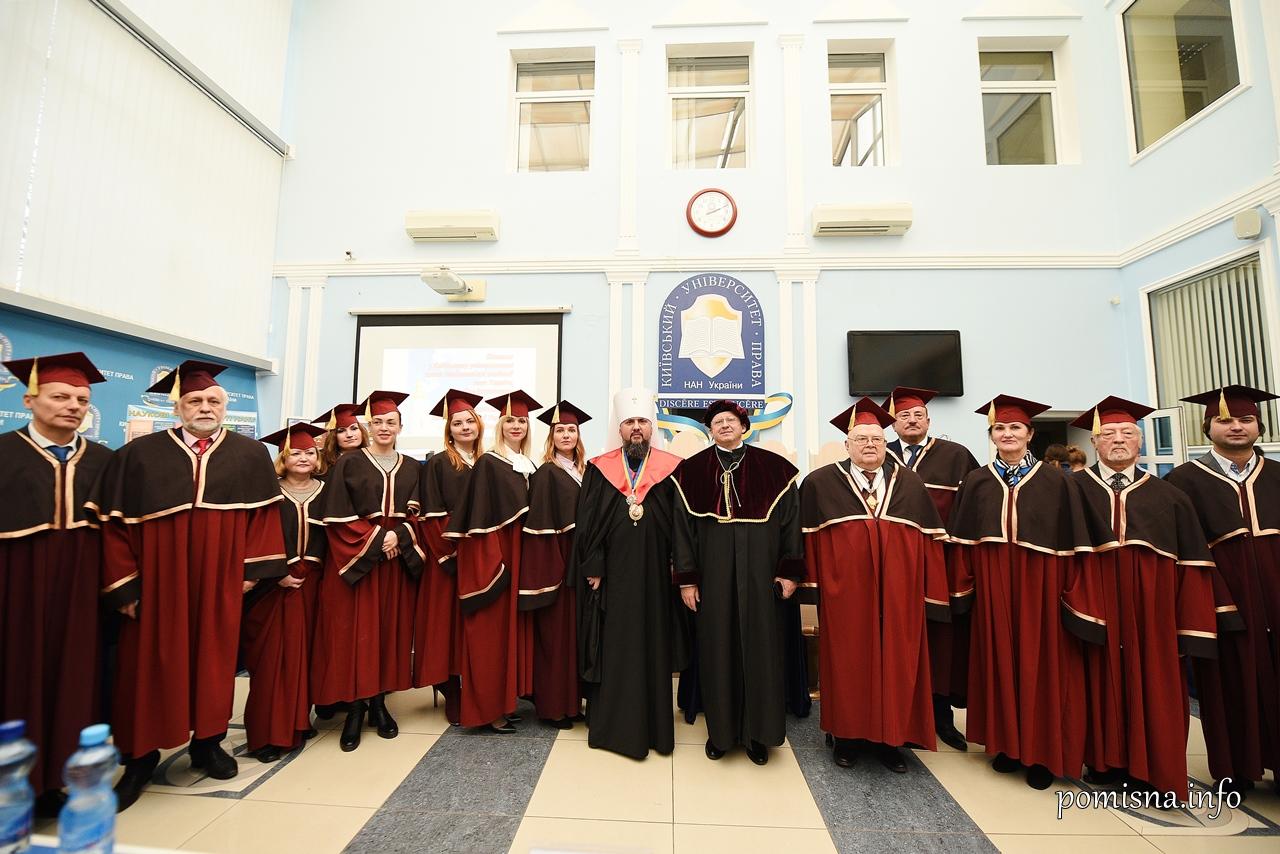 Глава ПЦУ став почесним доктором Київського університету права