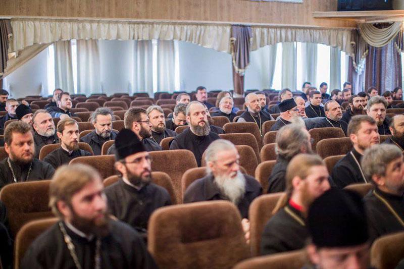 УПЦ (МП) провела форум про роль священника на парафії та конференцію керівників єпархіальних відділів у справах сім'ї