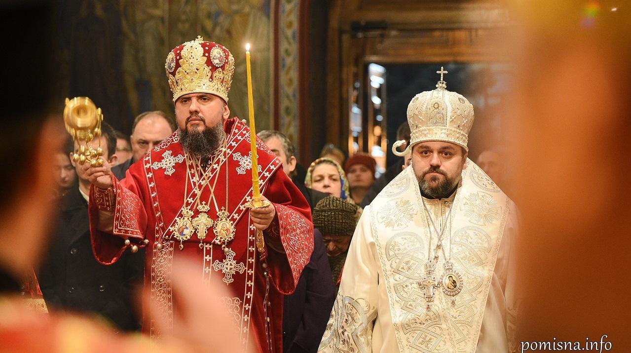 Почалися спільні богослужіння духовенства ПЦУ і Церкви Чеських земель і Словаччини