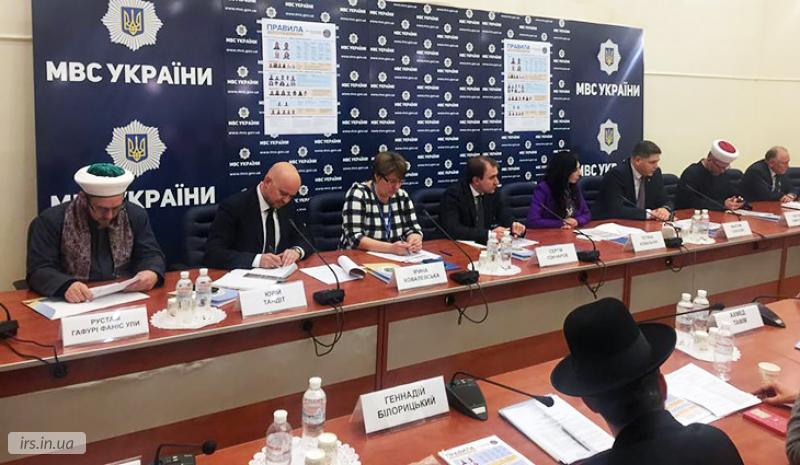 В Україні скасували перешкоди до фотографування на документи в релігійному одязі