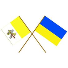Відкривається конференція про взаємини України та Ватикану