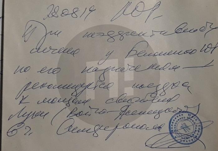 В Крыму врач выписал пациентке паломничество к мощам святителя Луки