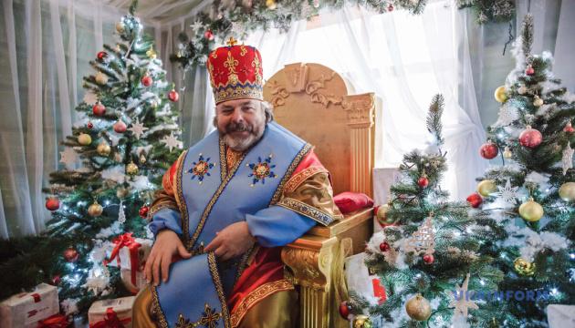 У Києві та Львові відкривають резиденції святого Миколая