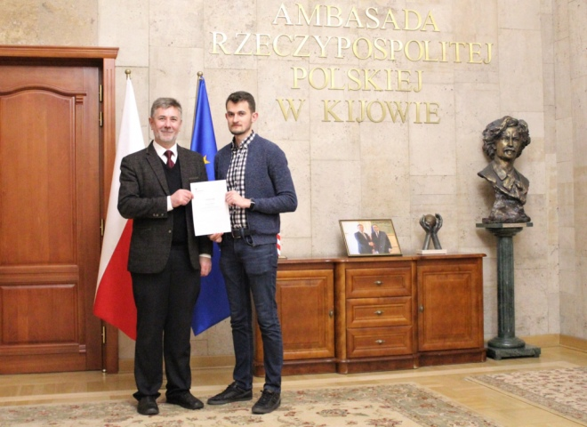"""Координатор програми """"Київське християнство"""" в Українському католицькому університеті отримав премію ім. Єжи Ґедройця"""