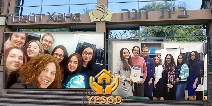 Семінар з навичок усвідомленого вибору женихів провели в єврейському інституті «Бейт Хана» у Дніпрі