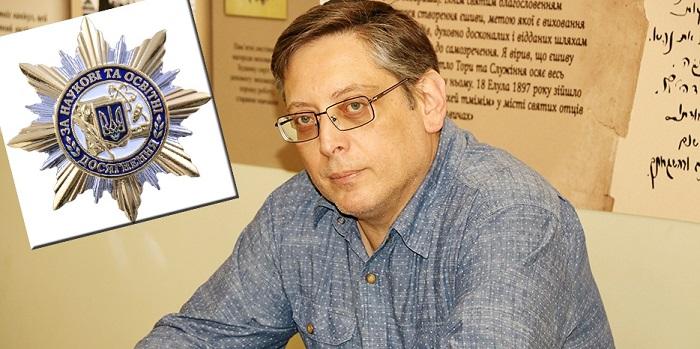 Єврейські діячі України нагороджені президентом і міністром освіти