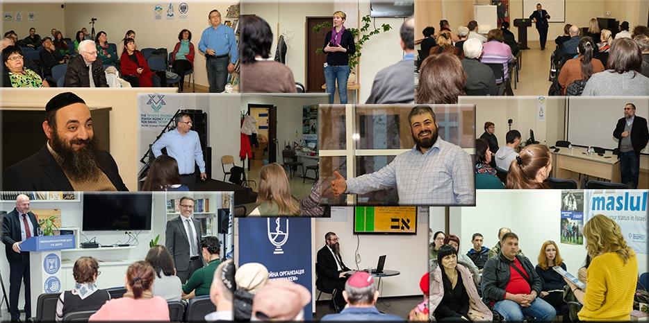 Фонд «Шіурей Тора Любавич» організував у Дніпрі, Києві та Відні день єврейських знань