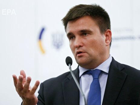 Ексміністр Клімкін: Порошенко та його команда на початку не хотіли створення ПЦУ