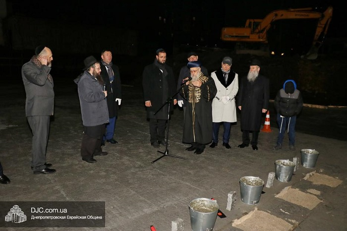У Дніпрі почали будувати житловий центр для єврейських релігійних сімей «Бейт Машиах»