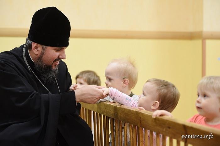Митрополит Епіфаній відвідав будинок дитини «Берізка» в Києві