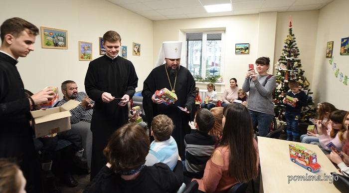 Глава ПЦУ освятив інклюзивний дитячий центр в Києві