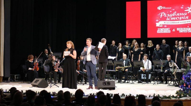 11 церков Черкас провели благодійний різдвяний концерт