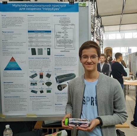 Студент-першокурсник Українського католицького університету розробив прилад для незрячих