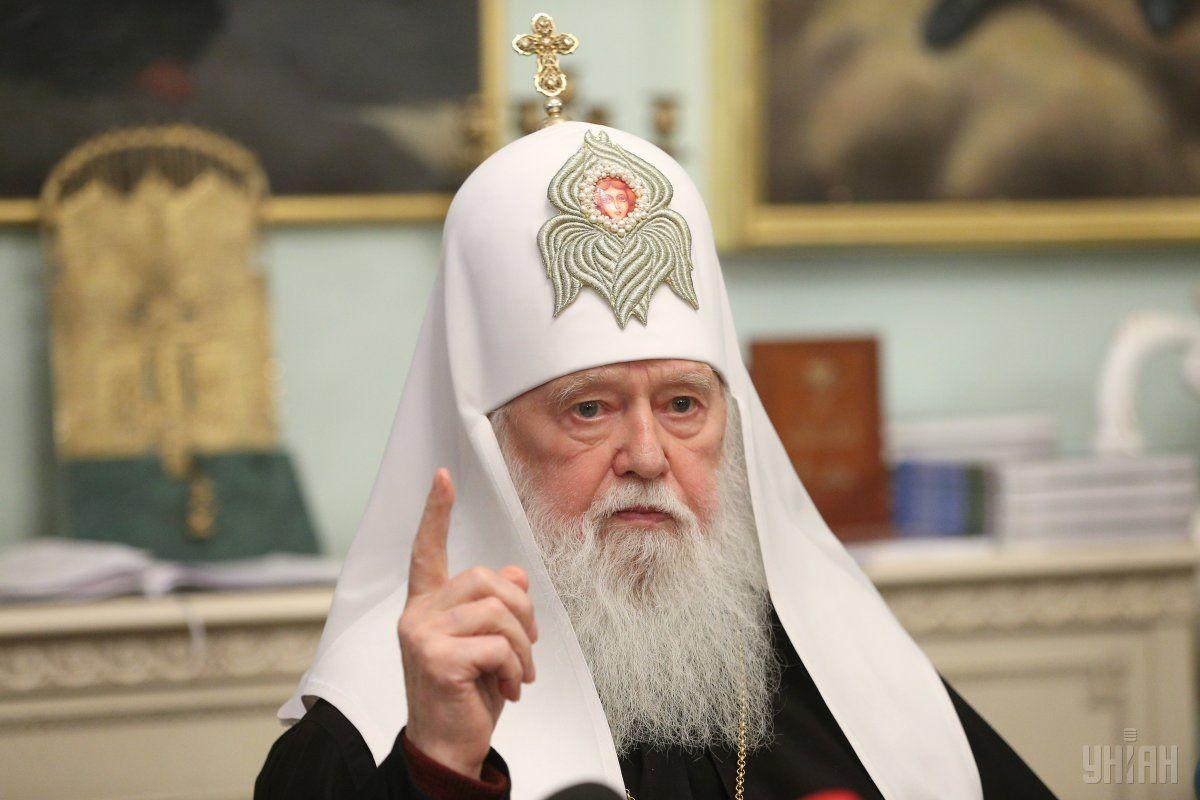 Філарет відкликав підпис про ліквідацію УПЦ КП у 2018 році