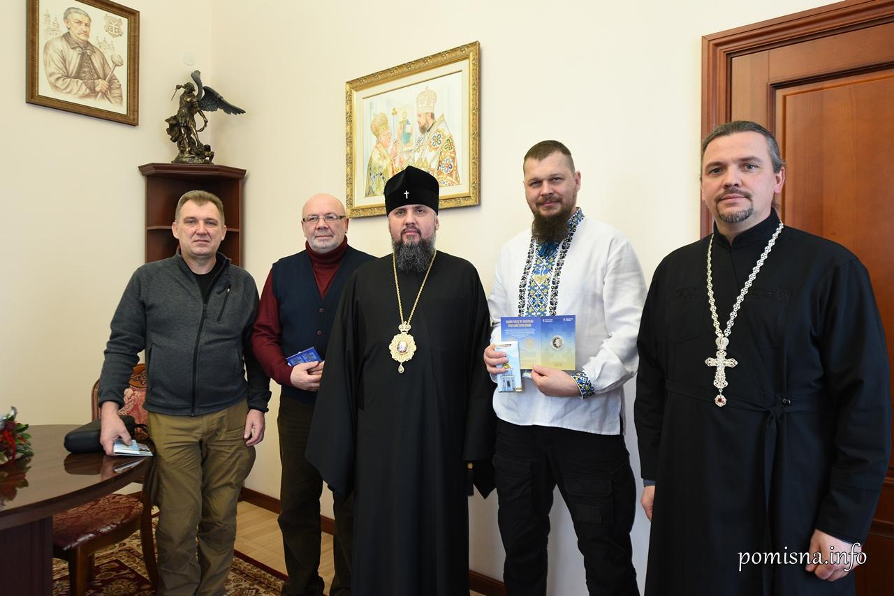 Глава ПЦУ зустрівся з волонтерами, які опікуються родинами захисників України