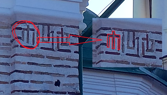 На храмі Спаса на Берестові розгледіли тризуб