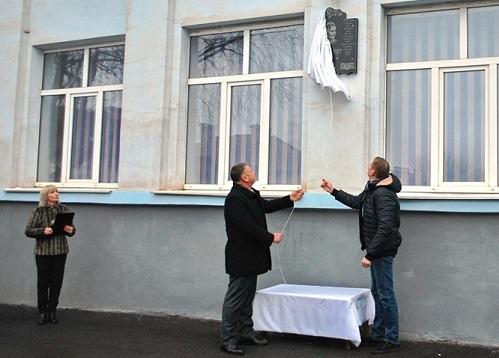 В Кривом Роге открыли мемориальную доску в честь праведницы народов мира